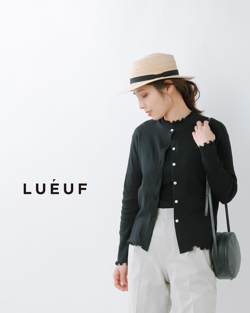 LUEUF(ルフ)40/1テレコフリルカーディガン ka311128