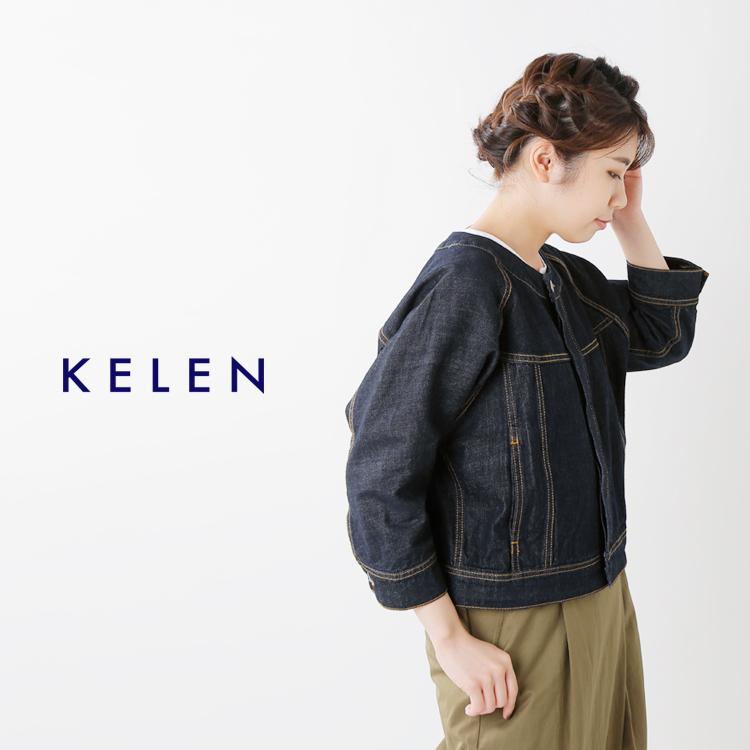 "kelen(ケレン)ノーカラーラグランスリーブワイドデニムジャケット""Rito"" lkl20hjk3"