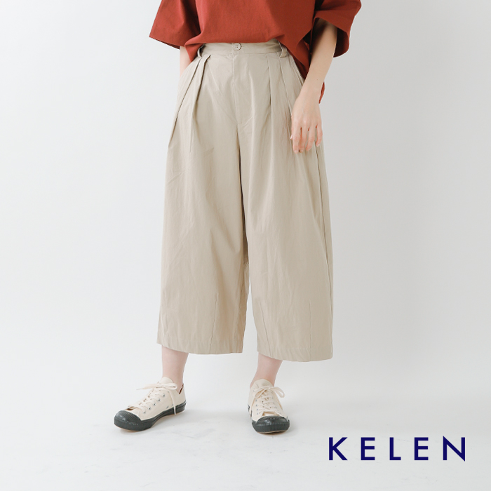 "kelen(ケレン)コットンストレッチチノタックキュロットパンツ""Labin"" lkl20hpt6"