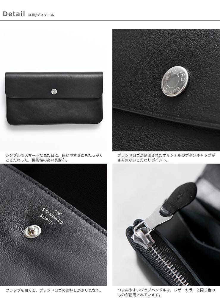 """STANDARD SUPPLY(スタンダードサプライ)レザーカラーウォレットLONG FLAP WALLET""""PAL"""" long-flap-wallet"""