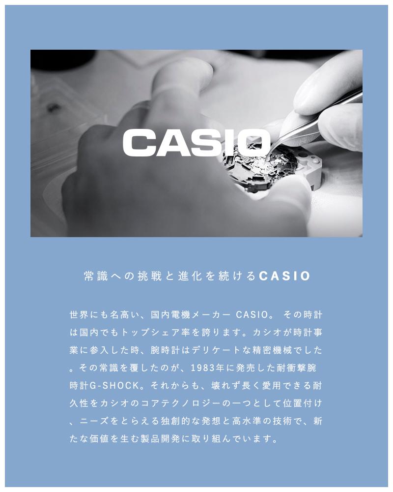 CASIO(カシオ)アナログスクエアフェイス レディース腕時計 lq-142e