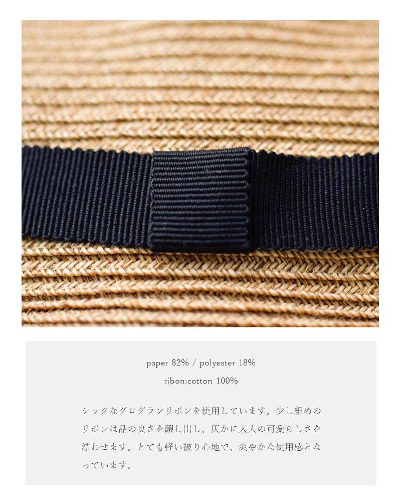 mature ha.(マチュアーハ)aranciato別注グログランリボンペーパーブライドボックスハット mbox-104