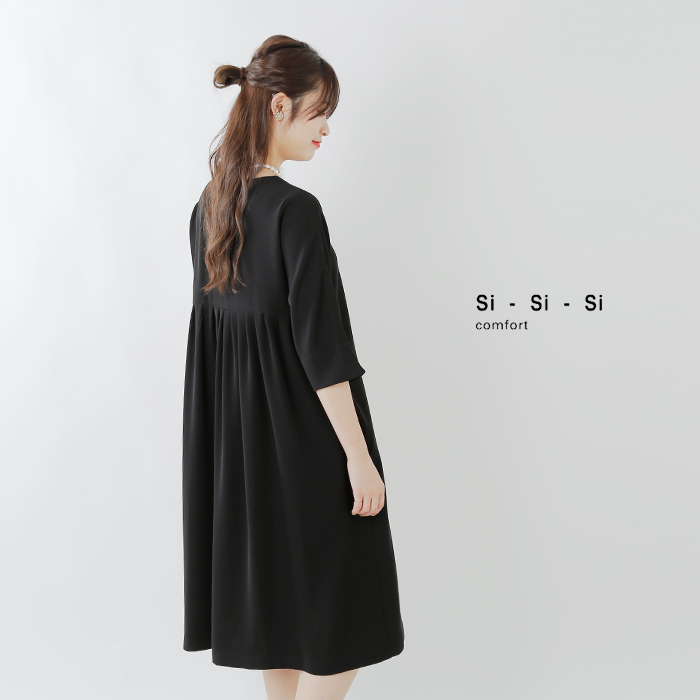Si-Si-Si(スースースー)aranciato別注 とろみクルーネックワンピース n-2512d