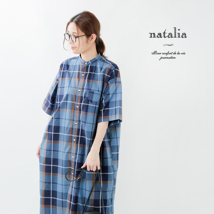 natalia(ナターリア)コットンビッグチェックバンドカラーシャツワンピース n3220