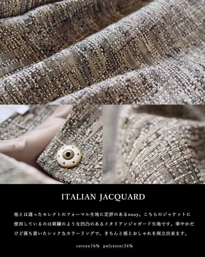 nooy(ヌーイ)イタリアンジャガードフラップジャケット njk01ss20