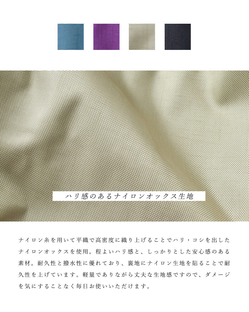 "THE NORTH FACE PURPLE LABEL(ノースフェイスパープルレーベル)ナイロンバックパック""Book Rac Pack M"" nn7753n"