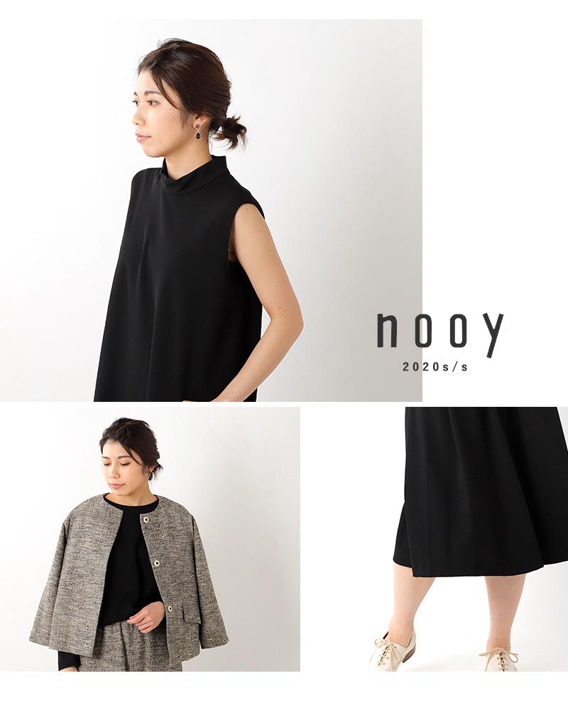 nooy(ヌーイ)接結ジョーゼットシネマドレス nop06ss20