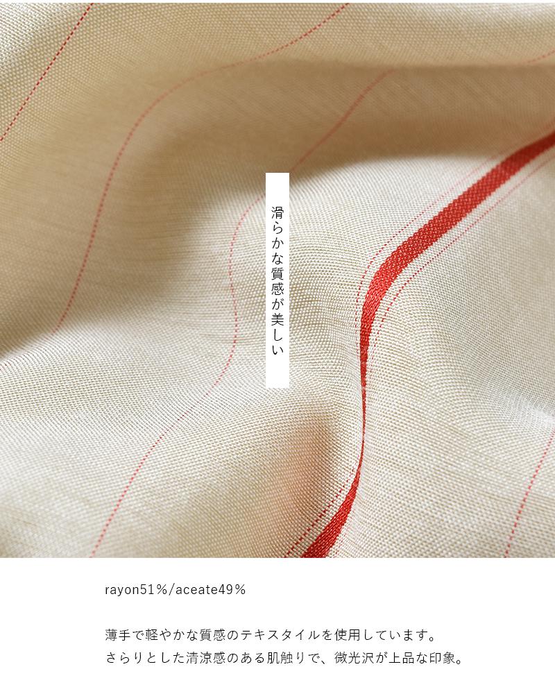 Odour(オウダー)ビスコースウエストタックワイドパンツ od-pt0106
