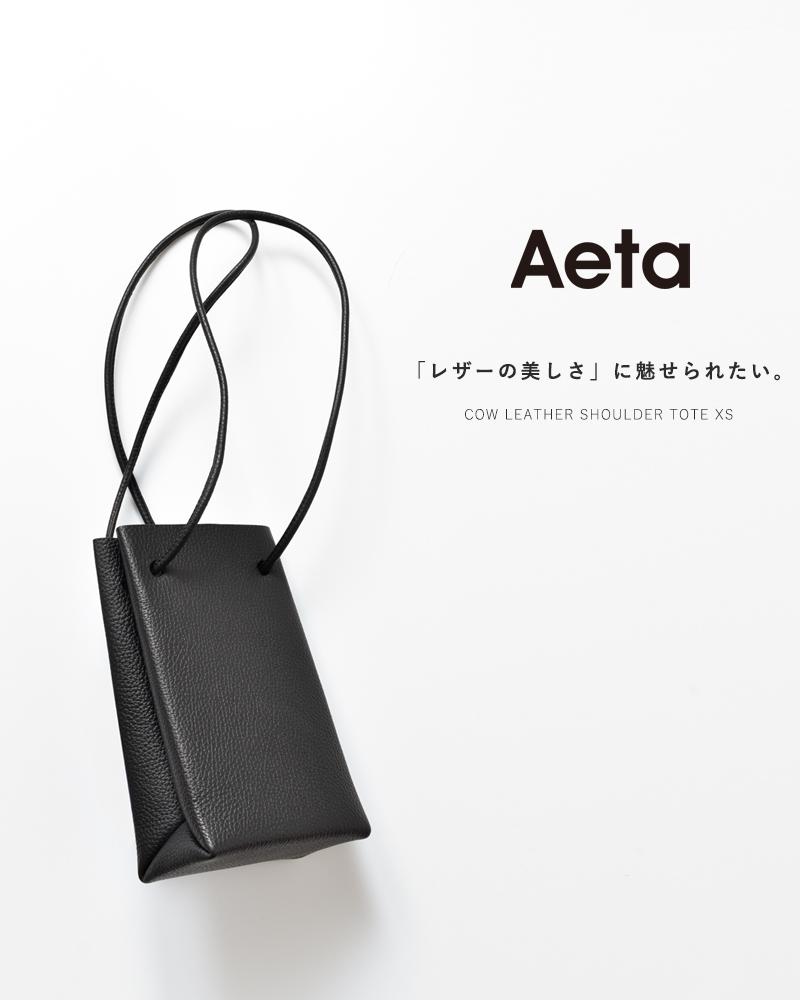 """Aeta(アエタ)カウレザーショルダートートバッグXS""""PEBBLE GRAIN COLLECTION"""" pg19"""
