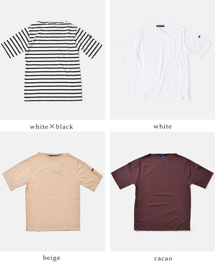 SAINT JAMES(セントジェームス)コットンボートネックボーダーTシャツ piriac