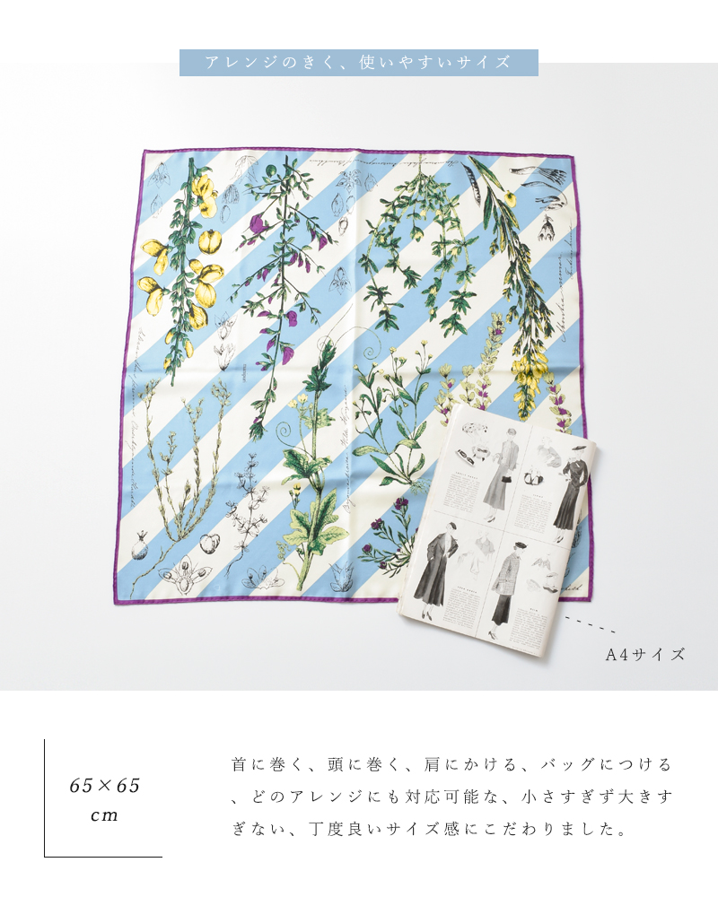 manipuri(マニプリ)シルクプリントスカーフ printscarf-12000