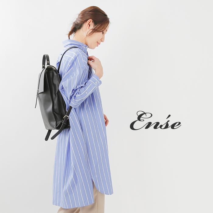 Ense(アンサ)ステアレザーフラップラックサック ra801