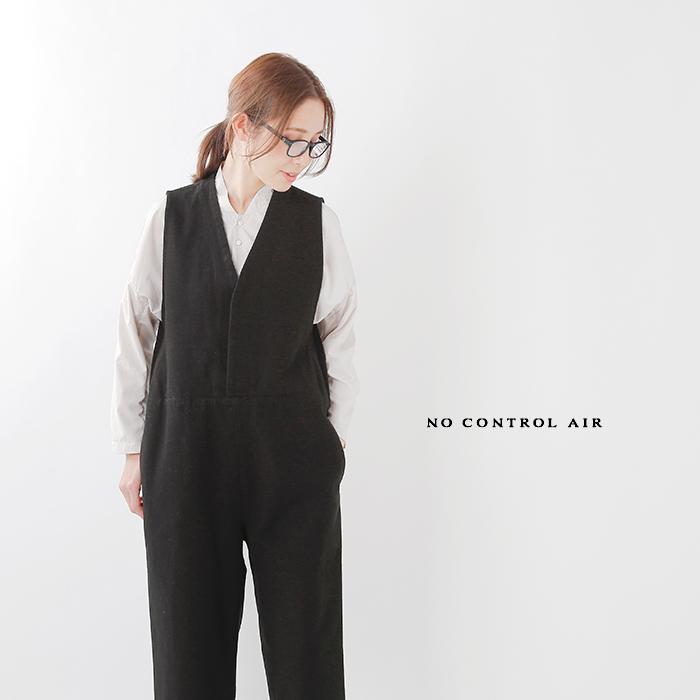 NO CONTROL AIR(ノーコントロールエアー)塩縮加工コットンプリペラオールインワン s0-nc034oo