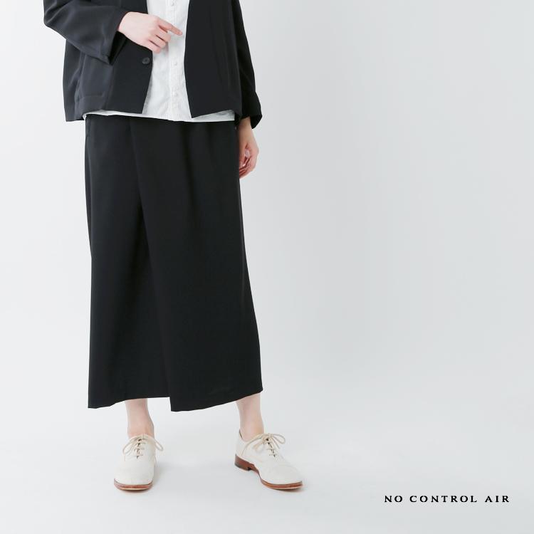 NO CONTROL AIR(ノーコントロールエアー)ハイツイストダブルクロスラップスカート s0-nc064jk