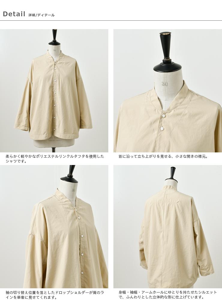 NO CONTROL AIR(ノーコントロールエアー)ポリエステルリンクルタフタシャツ s0-nc113bn