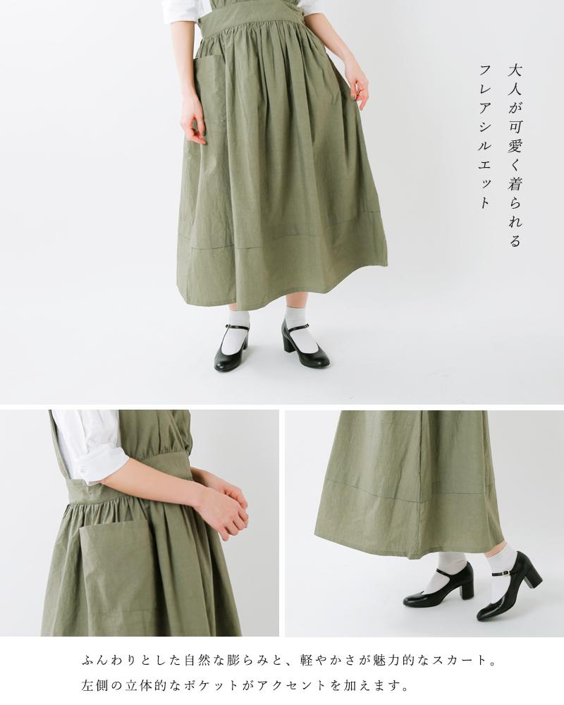 MAGALI(マガリ)グランジウォッシュコットンロングジャンパースカート sk36