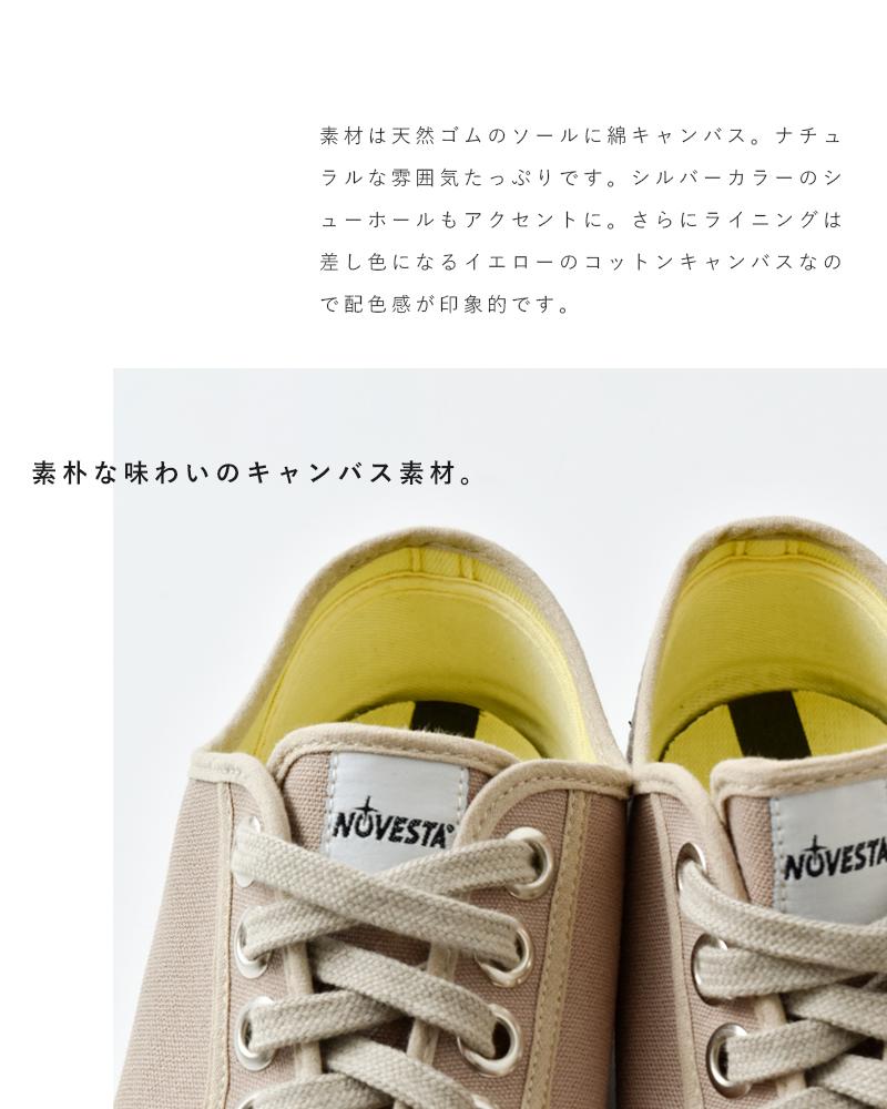 "NOVESTA(ノヴェスタ)コットンキャンバススニーカー""STAR MASTER CLASSIC"" star-master"