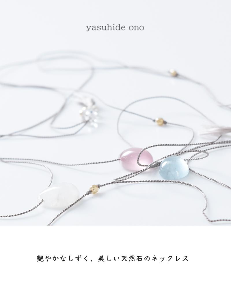 yasuhide ono(ヤスヒデオノ)天然石ネックレス