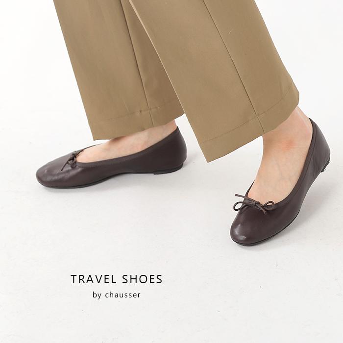 TRAVEL SHOES by chausser(トラベルシューズバイショセ)レザーバレーシューズ tr-009
