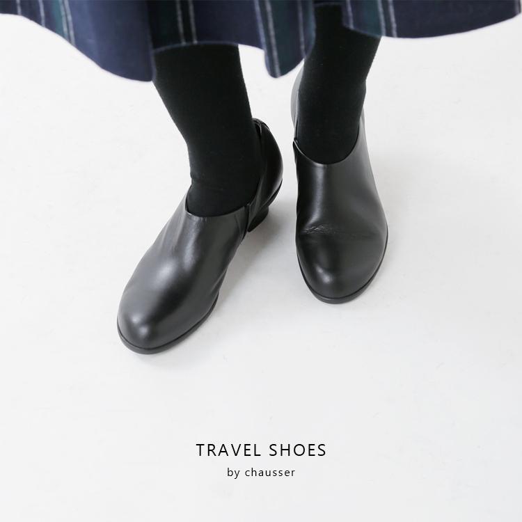 TRAVEL SHOES by chausser(トラベルシューズバイショセ)レザーウェッジソールスリッポンシューズ tr-012