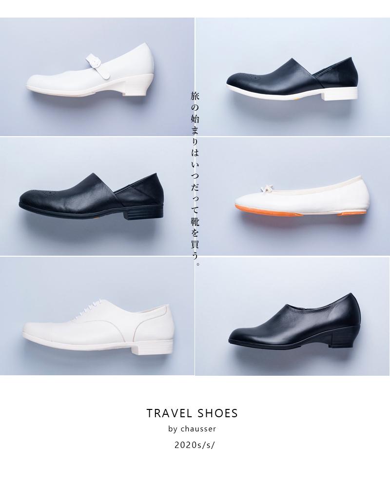 TRAVEL SHOES by chausser(トラベルシューズバイショセ)レザーフラットシューズ tr-013