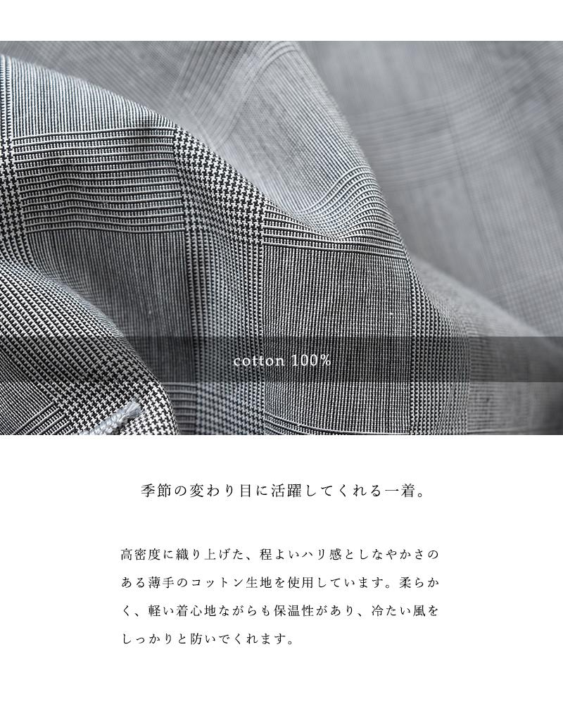 tissu(ティシュ)スーピマコットングレンチェック柄エフォートレストレンチコート ts200co087