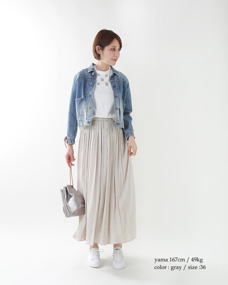 DONEEYU(ドニーユ)ウォッシャブルビンテージサテンギャザーマキシスカート u-2750
