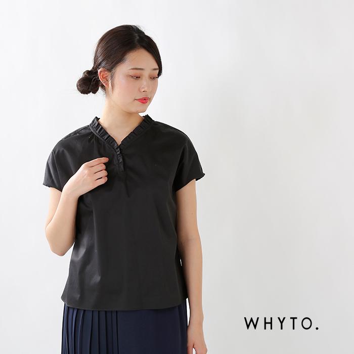 whyto(ホワイト)ストレッチサテン2wayギャザーフリルネックブラウス wht19hbl2