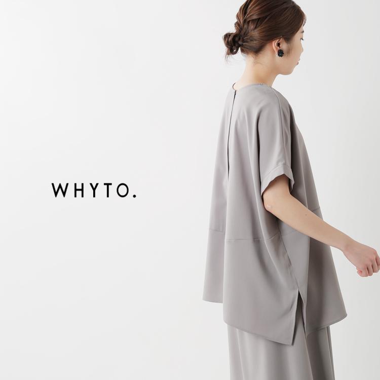 whyto(ホワイト)ウエストカーブチュニックブラウス wht20hbl3