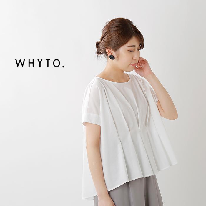 whyto(ホワイト)フロントタックプルオーバーwht20hbl5