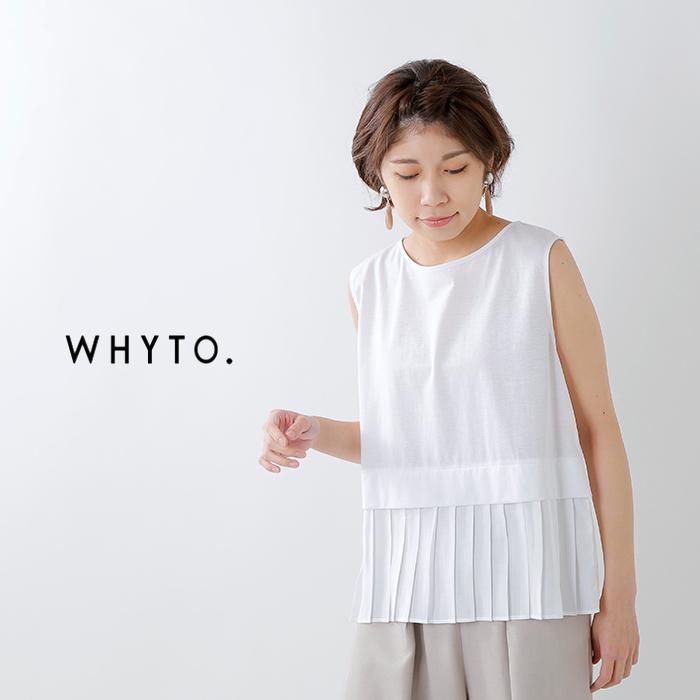 whyto(ホワイト)ノースリーブ裾プリーツカットソー wht20hbl7