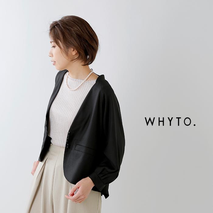 whyto(ホワイト)リネンライクラグランスリーブジャケット wht20hjk1
