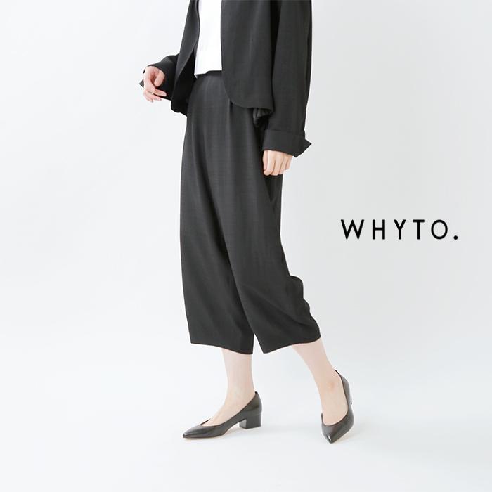 whyto(ホワイト)ウエストタックテーパードトラウザーパンツ wht20hpt2