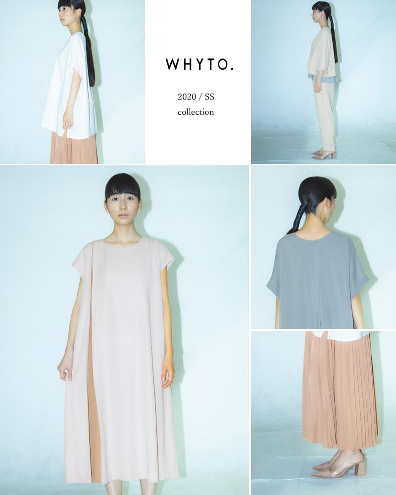 whyto(ホワイト)スリーブ切替ウエストツイストワンピース wht20hop3