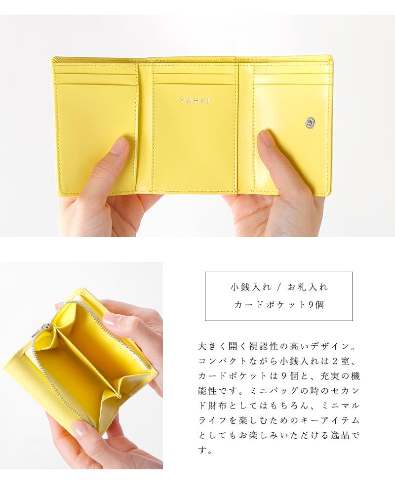 YAHKI(ヤーキ)スムースレザーコンパクトウォレット yh-207