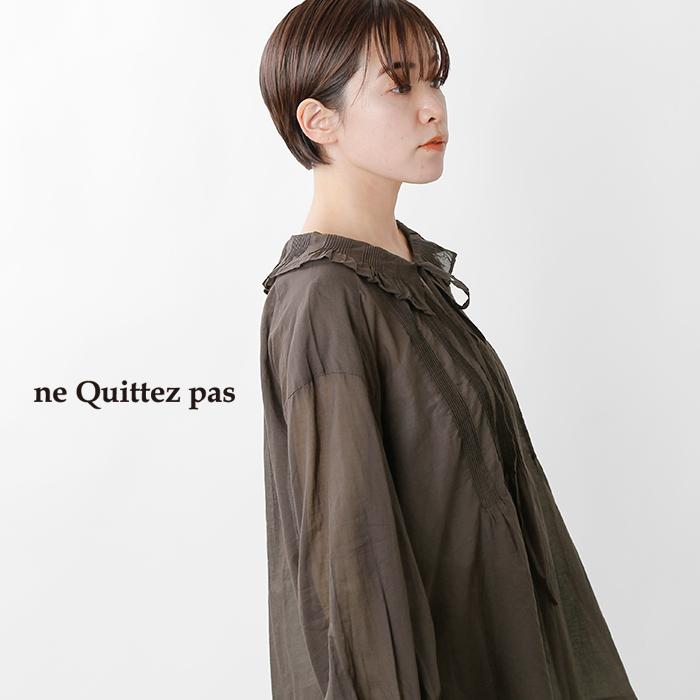 ne Quittez pas(ヌキテパ)コットンボイルプレーンフリルカラーブラウス 010112ca1