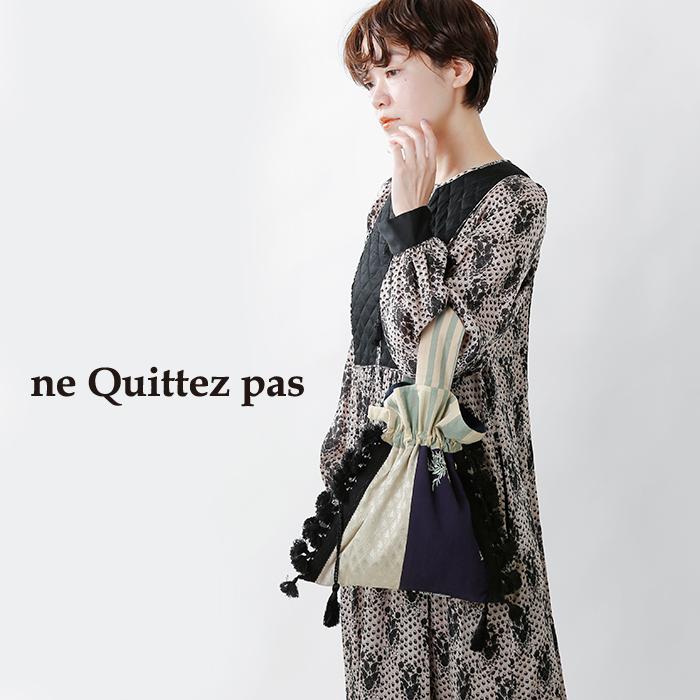ne Quittez pas(ヌキテパ)パッチワークワンハンドルフリンジバッグ 012012gs2