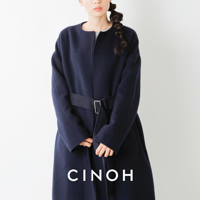 CINOH(チノ)ウールカシミヤダブルフェイスノーカラーコート 21wco010