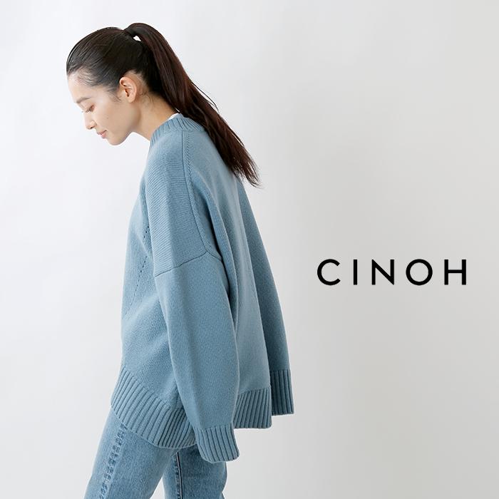 CINOH(チノ)メリノウールオーバーサイズVネックニットプルオーバー 21wk006