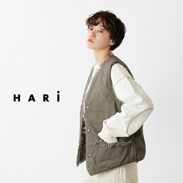 HARi(ハリ)キャンバス裏ボアクルーネックワークベスト4009