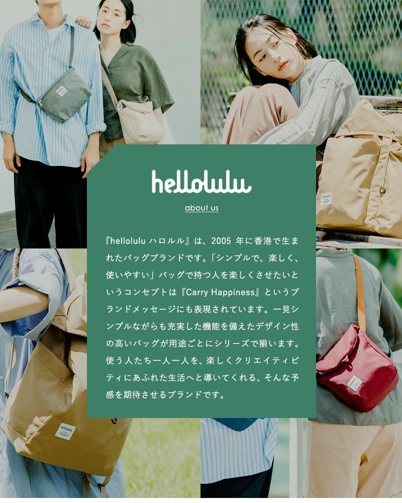 "Hellolulu(ハロルル)オールデイスリングショルダーバッグ""DESI"" 5075091"