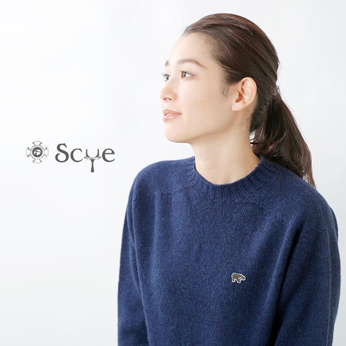 SCYE BASICS(サイベーシックス)シェットランドウールクルーネックセーター 5221-13601