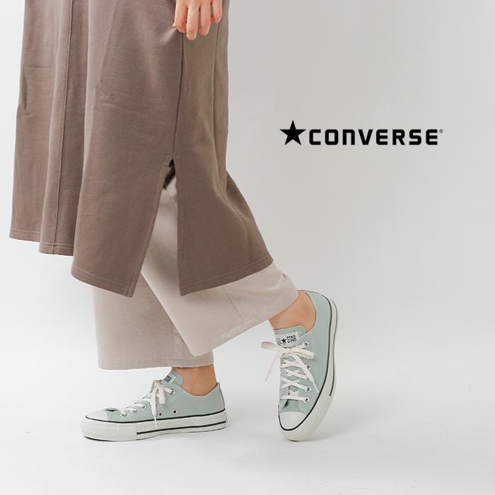 CONVERSE(コンバース)オールスターペットキャンバスOXスニーカー as-petcanvas-ox