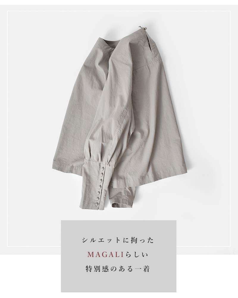 MAGALI(マガリ)オールドコットンプルオーバーbl200