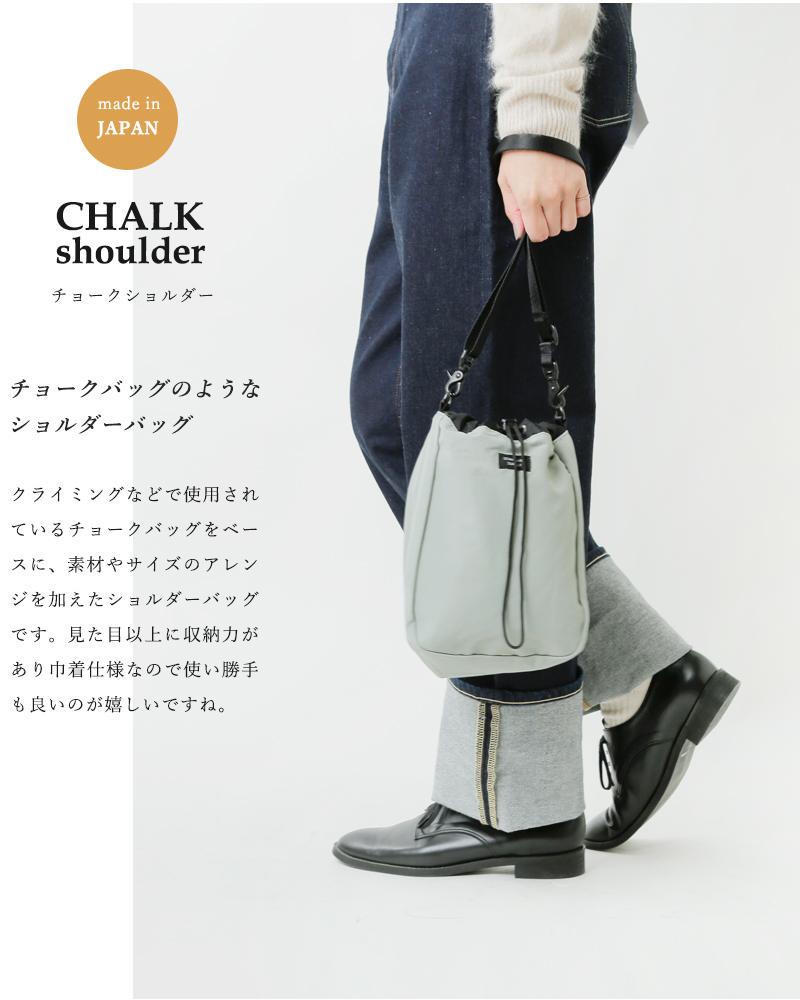 "STANDARD SUPPLY(スタンダードサプライ)チョークショルダーバッグ""SIMPLICITY"" chalkshoulder"