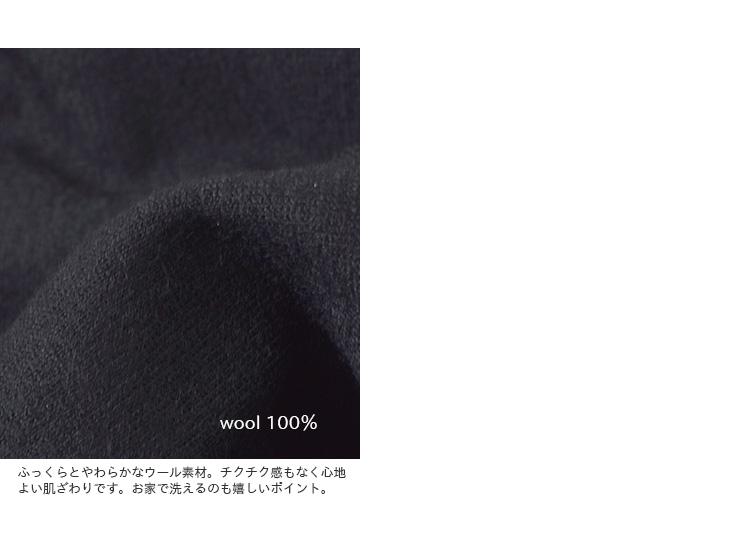 SI-HIRAI(スーヒライ)ウォッシャブルウール フロントタックイージードレープパンツ chaw21-4314