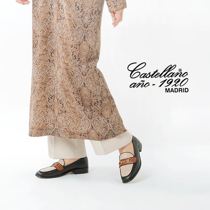 CASTELLANO(カステラーノ)カウレザーマルチカラービットローファー cinzano-multi