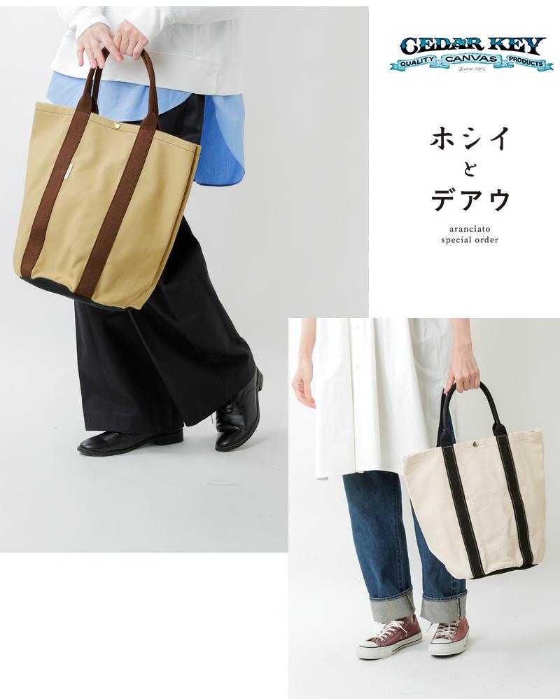 Cedar Key Canvas(シダーキーキャンバス)aranciato別注 マルチキャンバストートバッグ ckd213002