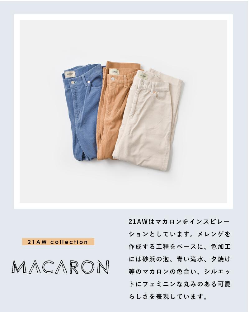 "SERGE de bleu(サージ)コーデュロイパンツ""MACARON"" cor-20p-cba"