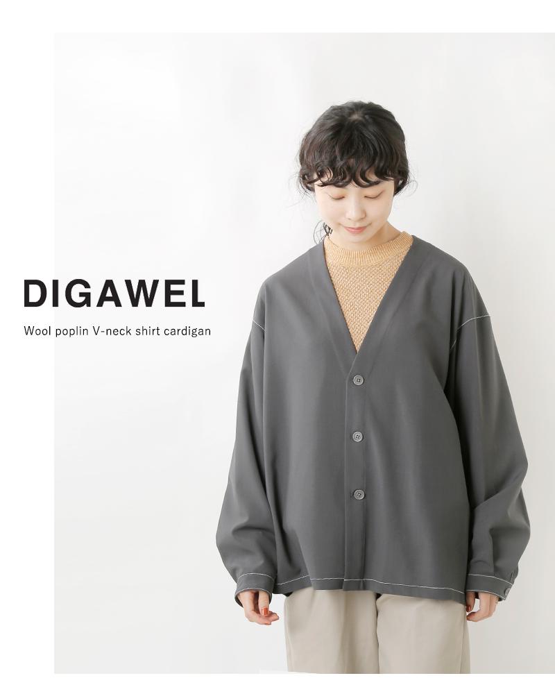 DIGAWEL(ディガウェル)ウールポプリン Vネックシャツカーディガン dwub029
